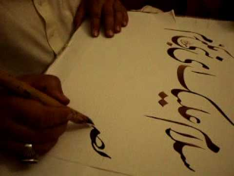 Nastaliq calligraphy by world famous calligraphest khurshid gohar qalam.mp4