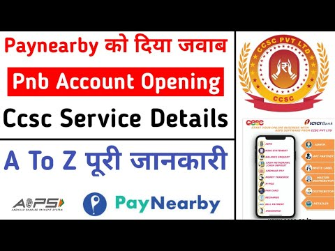 ccsc-new-aeps-|-ccsc-aeps-service-|-account-opening,-service-|-retailer-,-distributor