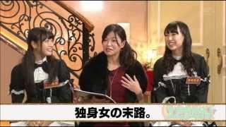 説明 今人気のYOUTUBE動画を集めて見ました!! 乃木坂46 NOGIBINGO!3 #...