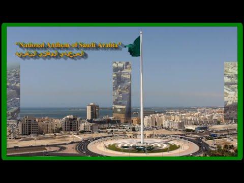 National Anthem: Saudi Arabia