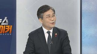 """[초대석] """"수소경제로 일자리 42만개 창출"""" / 연합뉴스TV (YonhapnewsTV)"""
