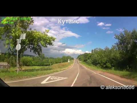 Альтернативная дорога к морю: Горячий Ключ - Хадыженск