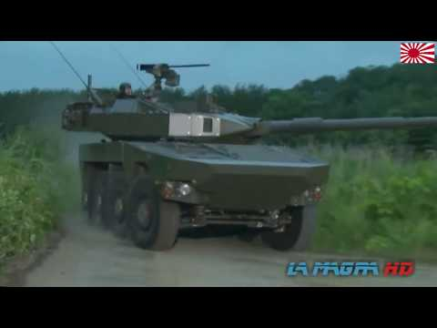 New Maneuver Combat Vehicle ( MCV )
