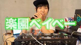 DaichiNetのチャンネル登録もよろしくお願いします! http://www.youtub...