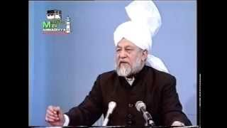 Friday Sermon 25 March 1994