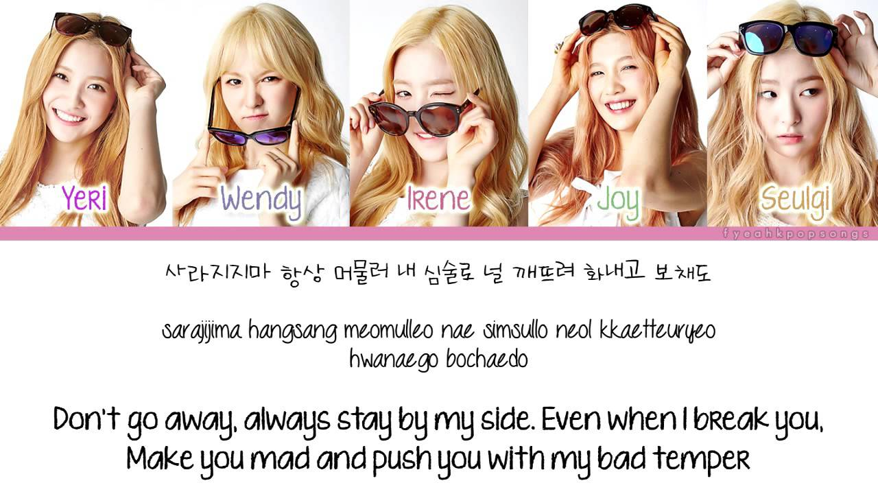 Red Velvet – (사탕) Candy