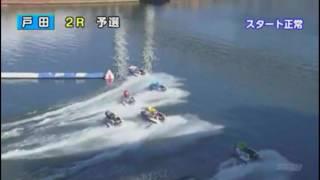 平成29年1月 G1 戸田プリムローズ 2日目第2レース 3号艇の遠藤エミは...