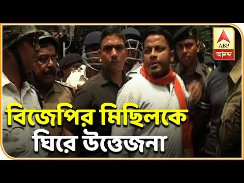 Abp news live online bengali