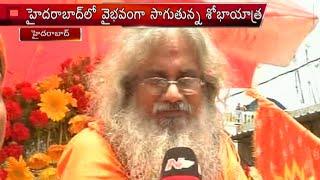 Sri Ram Navami Shobha Yatra At Hyderabad