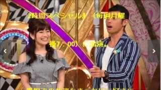 小島よしお、モデル・大澤玲美と交際へ前進 食事デートの誘い成功 → htt...