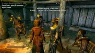 Skyrim From the deeps Рабыня культа  2