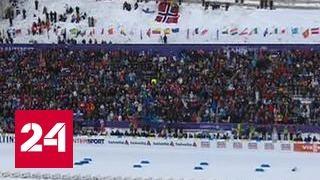 Сергей Устюгов стал чемпионом мира в лыжном скиатлоне