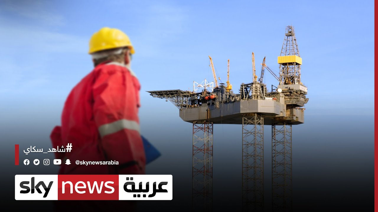 نايف الدندني: الطلب على النفط سيواصل نموه وأساسيات السوق لا تزال قوية | #الاقتصاد  - 13:54-2021 / 6 / 11