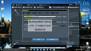 видео Any Video Converter скачать бесплатно на русском Эни Видео Конвертер