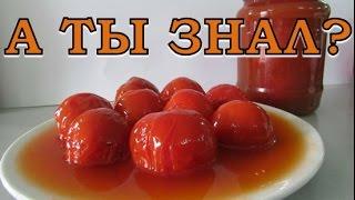 видео Томатный соус из консервированных помидоров: рецепт с фото пошагово