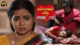 Kalyana Parisu 2 - Tamil Serial | கல்யாணபரிசு | Episode 1732 | 15 Nov 2019 | Sun TV Serial