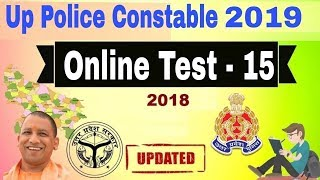 Online Test For Up Police Constable 2019 || Up Police Constable Online Test || Test For Up Police