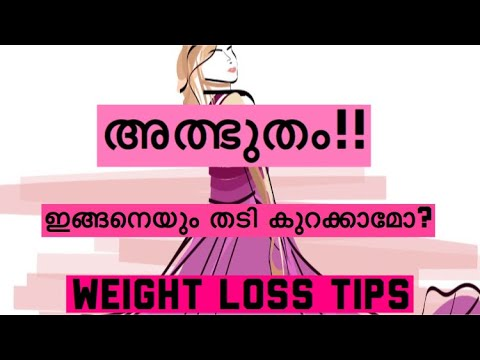 body weight loss tips in malayalam