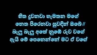 Numba langa nathi da lyrics (නුඹ ළඟ නැති දා)