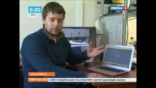 Утро России Эфир от 20 02 2013