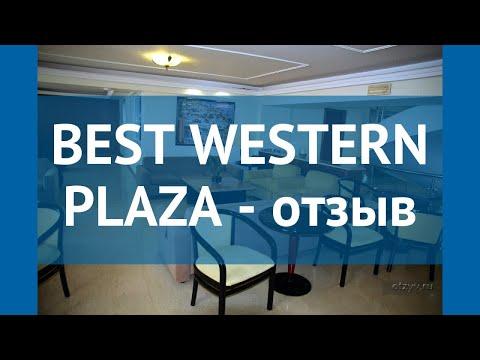 BEST WESTERN PLAZA 4* Греция Родос отзывы – отель БЕСТ ВЕСТЕРН ПЛАЗА 4* Родос отзывы видео