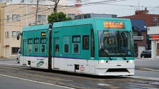 日本北海道函館市電5系統9600形電車函館どつく前 - 函館駅前 Hakobura City Tram
