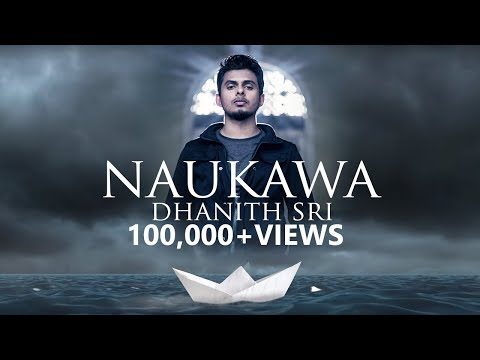 DHANITH SRI - Naukawa (නෞකාව) Official Lyric Video