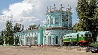 Дитяча залізниця. Нижній Новгород. ( Kindereisenbahn )