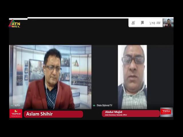 Probas Somoy || Talk Show || Aslam Shihir || ATN MCL || ATN BANGLA