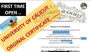 Calicut University Original #Degree UG Certificate(കാലിക്കറ്റ് സര്വ്വകലാശാല ബിരുദ സര്ട്ടിഫിക്കറ്റ്