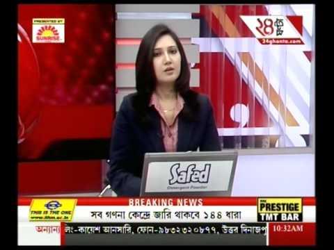 Congress member Adhir Chowdhury speech