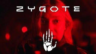 Короткометражки - Зигота | Zygote - фантастика,ужасы 2017