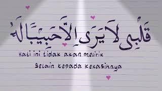 Kata Kata Cinta Bahasa Arab Youtube