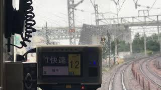 【JR西日本】GPS Train Naviを視察