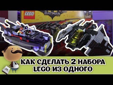 """Для чего нужен набор LEGO Batman Movie 70916 """"Бэтвинг"""""""
