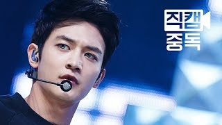 [Fancam] Minho of SHINee(샤이니 민호) VIEW @M COUNTDOWN Rehearsal_150528