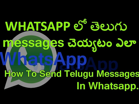 how to send whatsapp message with keyboard
