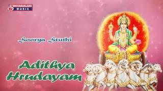 Soorya Stuthi || Sri Aaditya Hrudayam || Aditya Hrudayam Devotional Songs