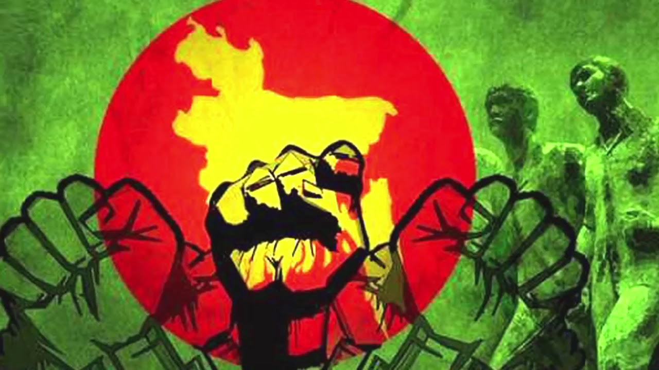 Download Ami bangladesh amar janmo akatture by holy tune / habibur rahman misbah