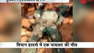 Surya Kiran aircrafts crash during practice at Aero India; 1 pilot killed