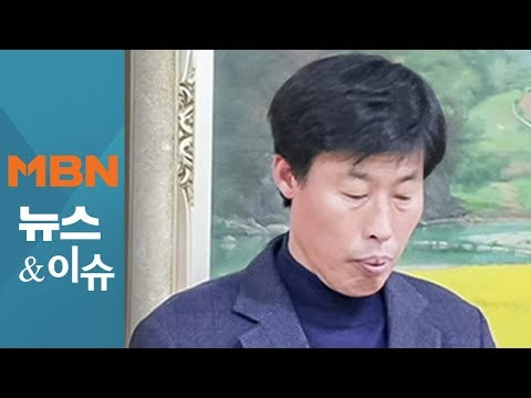 예천군 '해외 추태'…'美로펌 56억 소송' 국제망신으로 비화되나? [김은혜의 뉴스앤이슈]