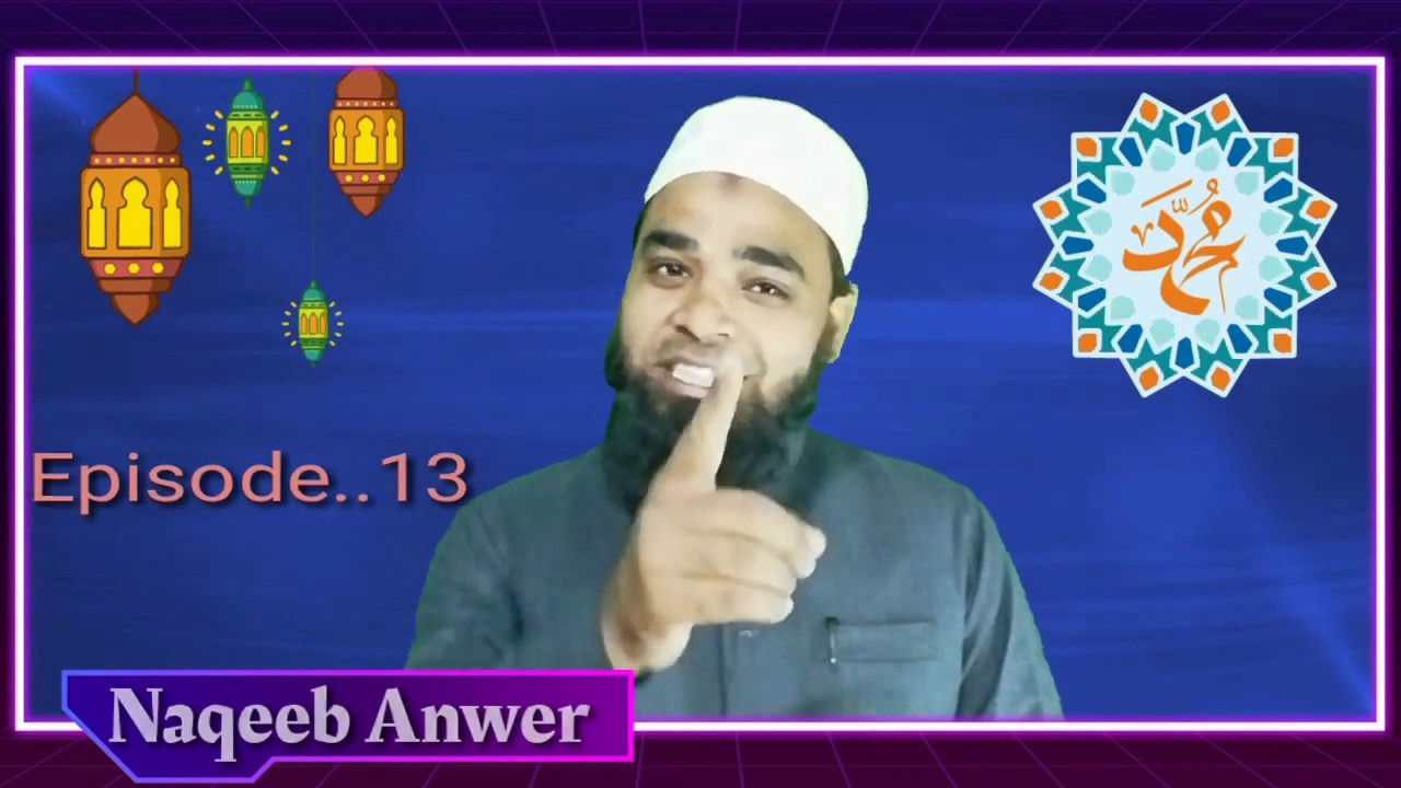 Islamic quiz questions and answers in hindi and urdu ...