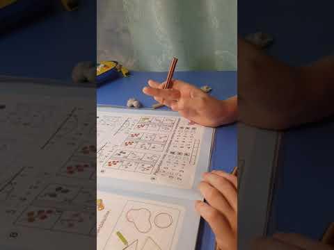Домашние готовые задания по математике Петерсон.1 класс