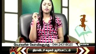 Kalaignar Seithigal, Kalvi Chelvam-Mr.Venkataraman and ELS, Manisha balaji(27.01.2016)Part1