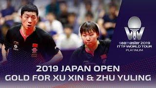 GOLD For Xu Xin and Zhu Yuling   2019 ITTF World Tour Japan Open
