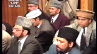 Urdu Khutba Juma on October 25, 1996 by Hazrat Mirza Tahir Ahmad at Norway