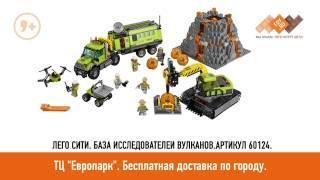 Скидки на Лего в Архангельске до 30% - новинки Lego уже в TOY RU(, 2016-07-01T08:41:08.000Z)