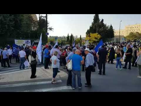Peleg protest outside Knesset (Media Resource Group)