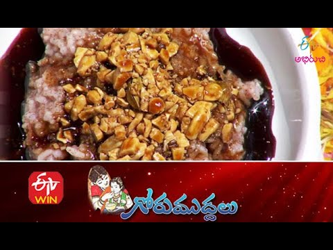 Download Ragi Syrup (New year spl)   Gorumuddalu   1st January 2021   Full Episode   ETV Abhiruchi