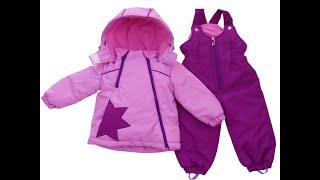 Детский костюм демисезонный Звезда.Магазин Зайчата.(Комплект весенний - осенний производства фирмы Дети Зим.Модель рассчитана на температуру до - 5 холода.Подкл..., 2015-03-04T01:19:39.000Z)